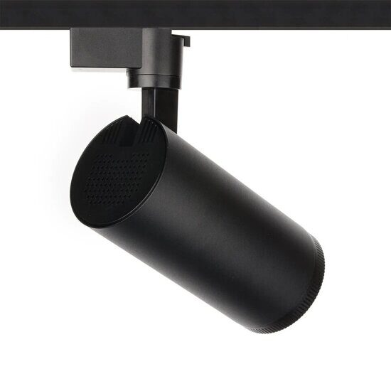 MEGALIGHT 19294 Track light Spot CITY ZOOM 30W_3