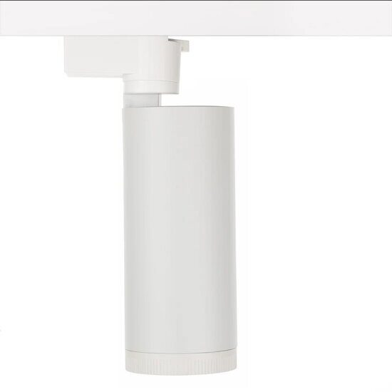 MEGALIGHT 19292 Track light Spot CITY ZOOM 20W_1