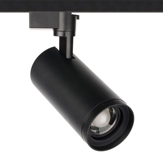 MEGALIGHT 19294 Track light Spot CITY ZOOM 30W_1